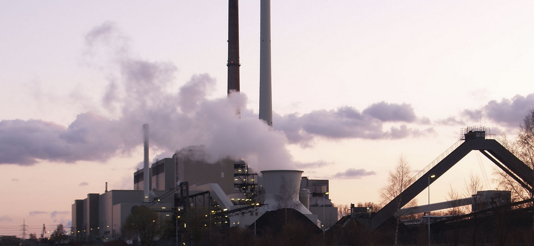 Indonesian coal power plant